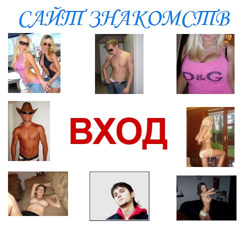 poznakomitsya-dlya-intim-vstrech